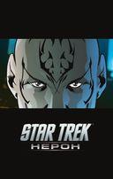 Star Trek: Нерон — фото, картинка — 3