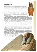 Мумии и пирамиды — фото, картинка — 3