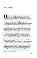 Горлов тупик — фото, картинка — 13