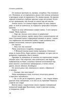 Горлов тупик — фото, картинка — 14
