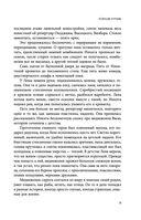 Горлов тупик — фото, картинка — 5