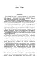 Страница 46
