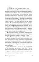 Убить пересмешника (м) — фото, картинка — 11