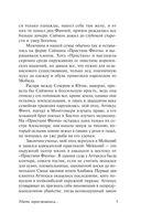 Убить пересмешника (м) — фото, картинка — 5