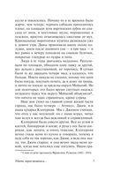 Убить пересмешника (м) — фото, картинка — 7