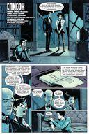 Бэтмен. Список — фото, картинка — 1