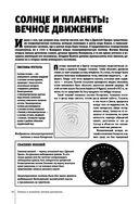 Физика — фото, картинка — 14