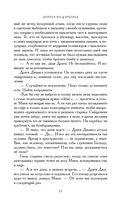 Дорога на Царьград — фото, картинка — 14