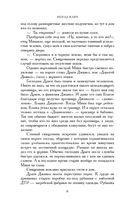 Дорога на Царьград — фото, картинка — 5