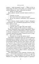 Дорога на Царьград — фото, картинка — 7