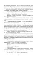 Сын Сталина — фото, картинка — 11