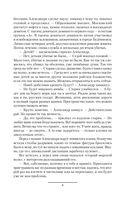 Сын Сталина — фото, картинка — 7