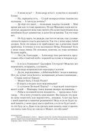 Сын Сталина — фото, картинка — 8