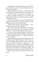 Так говорил Заратустра (м) — фото, картинка — 14