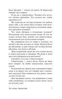 Так говорил Заратустра (м) — фото, картинка — 7