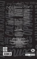 Курт Кобейн. Графический роман — фото, картинка — 2