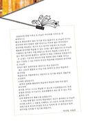 K-pop Корейский — фото, картинка — 4
