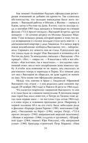 Владимир Высоцкий и Марина Влади. Бард и француженка — фото, картинка — 12