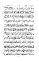 Владимир Высоцкий и Марина Влади. Бард и француженка — фото, картинка — 13