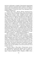 Владимир Высоцкий и Марина Влади. Бард и француженка — фото, картинка — 14