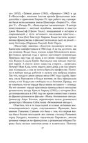Владимир Высоцкий и Марина Влади. Бард и француженка — фото, картинка — 15
