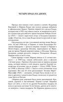 Владимир Высоцкий и Марина Влади. Бард и француженка — фото, картинка — 4