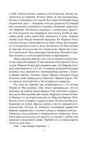 Владимир Высоцкий и Марина Влади. Бард и француженка — фото, картинка — 5