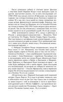Владимир Высоцкий и Марина Влади. Бард и француженка — фото, картинка — 6