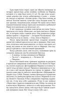 Владимир Высоцкий и Марина Влади. Бард и француженка — фото, картинка — 7