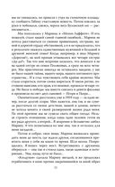 Владимир Высоцкий и Марина Влади. Бард и француженка — фото, картинка — 9