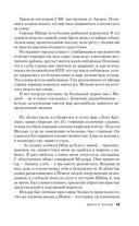 Двойной агент Сторм в Аль-Каиде и ЦРУ — фото, картинка — 12