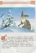 Большая книга русских сказок — фото, картинка — 3
