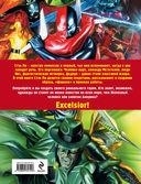 Как рисовать супергероев: эксклюзивное руководство по рисованию — фото, картинка — 15