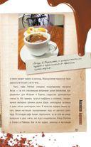 Шоколад. Вкусный путеводитель на все случаи жизни — фото, картинка — 13
