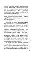 Гуров идет ва-банк — фото, картинка — 12