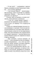 Гуров идет ва-банк — фото, картинка — 14