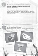 Череп в клубнике и другие тайны Тополиной дачи — фото, картинка — 14