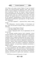 Княгиня Ольга и дары Золотого царства — фото, картинка — 12