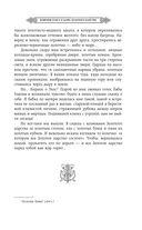 Княгиня Ольга и дары Золотого царства — фото, картинка — 9