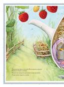 В саду Земляничной феи — фото, картинка — 2