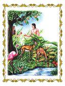 Библия для детей — фото, картинка — 11