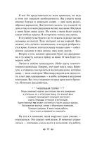 Книжный вор — фото, картинка — 4