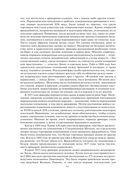 Индейцы Дикого Запада. Самая полная энциклопедия — фото, картинка — 14