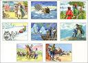 Как наши предки открывали мир (набор из 8 карточек) — фото, картинка — 1