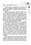 Вино из одуванчиков (м) — фото, картинка — 12