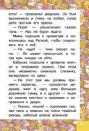 Праздник непослушания — фото, картинка — 11