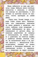 Праздник непослушания — фото, картинка — 12