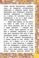 Праздник непослушания — фото, картинка — 15