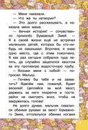 Праздник непослушания — фото, картинка — 9