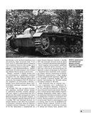 Трофейные танки Красной армии — фото, картинка — 8